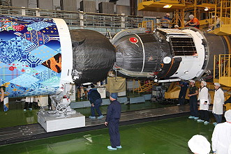 Soyuz TMA-11M integration